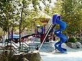 Florence Joyner Olympiad Park